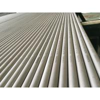 Wholesale Stainless Steel Seamless Tube, EN10216-5 1.4301 / 1.4307 / 1.4401 / 1.4404 / 1.4571 / 1.4438 U bend Tube & Straight Tube from china suppliers