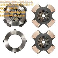 Wholesale C197C369 CLUTCH KIT from china suppliers