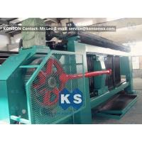 Wholesale Industrial Gabion Production Line Twist Mesh Welded Machine 80 X 100mm Width 4300mm from china suppliers