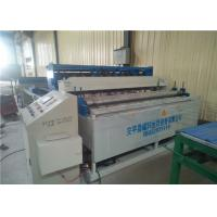 Buy cheap High Efficiency Automatic Wire Mesh Welding Machine Transformer Water Cooling from wholesalers