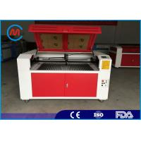 Buy cheap Auto CAD Wood Laser Engraving Machine For Acrylic Fabric Stone Leather from Wholesalers