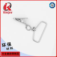 Wholesale Custom nickel metal lanyard swivel snap hook clips wholesale from china suppliers