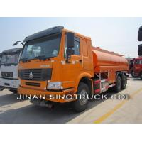 Wholesale SINOTRUK HOWO SERIES OIL TANKER TRUCK from china suppliers