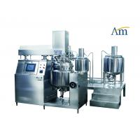 Buy cheap Vacuum Emulsifying Machine 200L Coaxial Mixer from wholesalers