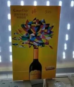 Wholesale large format 3D printing billboard 3D lenticular advertising poster with 3d flip morphing zoom animation effect from china suppliers