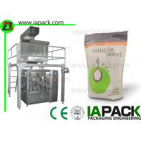 Rotary Seed Granule Packing Machine Vibrating Feeder With Zipper Pouch