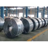 Wholesale 0.70-2.00mm Cold rolled steel coils With edge protector Steel Grade Q195, SPCC from china suppliers