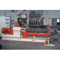 Wholesale 500 Kg/H Output Twin Extruder Machine PP Flakes Bottles Recycle Making Machine from china suppliers