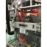Quality Small Hardware Automatic Weighing And Packaging MachineMild / Stainless Steel Body for sale