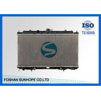 Wholesale High Efficiency Nissan Radiator ReplacementInlet 28mm OEM 21460-4M400/700/417 from china suppliers