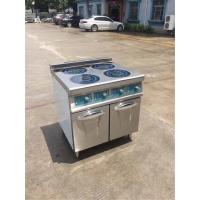 Wholesale Stainless Steel Commercial Induction Cooker , 4 Burner Induction Countertop Stove from china suppliers