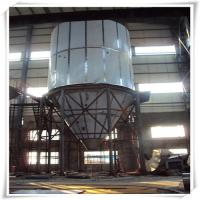 Wholesale Steam Electricity Spray Drying Machine With With Automatic Vibration Device from china suppliers
