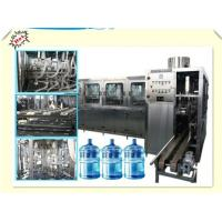 American Water Distillers Parts ~ Pet bottle gallon water filling machine for mineral