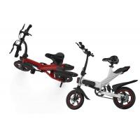 Wholesale Pure Electric Intelligent Folding Road Bike Short Charging Time For Travel from china suppliers