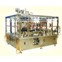Wholesale Alcohol Drink Filling Machine from china suppliers