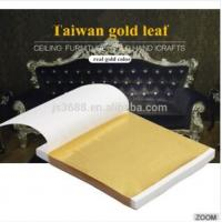 China Gold foil Taiwan imitation gold foil decoration line ,celing and crafts, gold foil paper simulated real gold color on sale