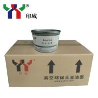 China Purplish red Pearl Ink for screen printing,1kg/can for sale
