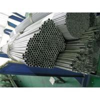 Wholesale Mechanical Carbon Steel Seamless Pipe SAEJ524 / JISG3445 , OD 4 - 60mm from china suppliers