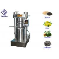 China Alloy Wear Resisting Small Hydraulic Oil Press Machine 4kg / Batch Capacity for sale