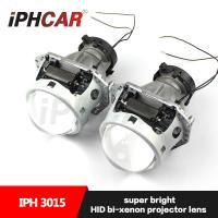 Wholesale IPHCAR 3 inch Hella5 Original Projector lens With High Low Beam Hid Bi-Xenon Projector Lens Hella5 from china suppliers