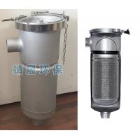 Wholesale ECO Single Bag Filter Housing-Size 4 Stainless Steel Bag Filter Housing For Industrial Filtration from china suppliers