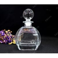 China Refillable Glass Perfume Bottles Can Be Refillable With clear color 30ml 50ml and so on on sale