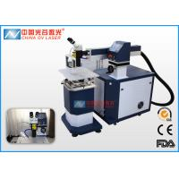 Wholesale ND YAG 200W Cylindrical Pipe Laser Welding System for Stainless Steel Copper Brass from china suppliers