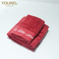 Wholesale Hotel Bath White Towel 100% Cotton 80x140cm for Beach 5 Star Hotel from china suppliers