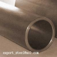 Buy cheap DIN seamless pipe from wholesalers