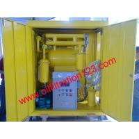 Buy cheap Ex  Insulating Oil Filtration Machine,High dielectric strength inproved,Insulating Oil Purifier for Power Stati from wholesalers