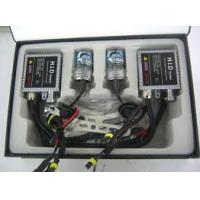 Wholesale HID Xenon Headlamp from china suppliers