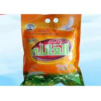 Wholesale Skin Protecting Eco Washing Powder , Water Quickly Dissolved Gentle Washing Powder from china suppliers