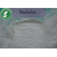 Wholesale Pharmaceutical Baclofen For Muscle Relaxant Agent CAS 1134-47-0 from china suppliers