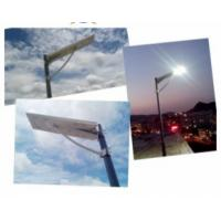 Wholesale 25W Integrated Solar Street Light With Inbuilt Battery , Camera Supported from china suppliers