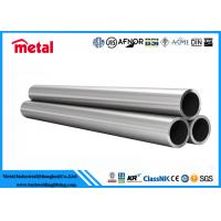 Wholesale 2 Inch Dia Nickel Alloy Pipe STD Hastelloy C276 Wet Chlorine Resistant from china suppliers