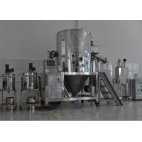 Buy cheap Laboratory Stainless Steel Mini Centrifugal Spray Dryer, Centrifugal Spraying Drying Machine from wholesalers