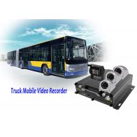 Wholesale HDD Digital Video Recorder DVR RS485 , 232.Auto Video Camera Recorder For Vehicle from china suppliers
