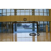 Rail Cover Length 2 M To 6m Automatic Sliding Door Opener Residential CE for sale