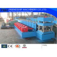Wholesale Gearbox Driven Guardrail Roll Forming Machine 17 Stations And Two Waves Roll Station Use 3 MM thickness from china suppliers