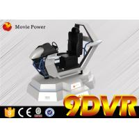 China Bullet design Dynamic car driving training simulator for business street on sale