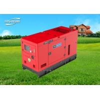 Diesel Industrial Backup Generator for sale