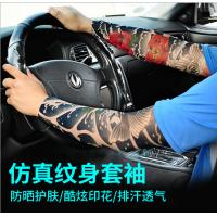 China Tattooing Tattoo Sleeve, Outdoor Driving Riding Mountain Climbing Sun Protection Sleeves, Playing Golfing Arms on sale