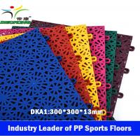 Wholesale Roller Skating Rink PP Flooring , Resilient PP sport court tiles, high quality competitive prices from china suppliers
