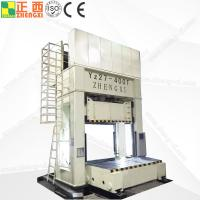 China Servo Motor Hydraulic Press Die Cushion With Movable Worktable Deep Drawing for sale
