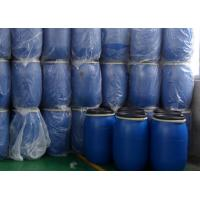 Buy cheap Chemical Auxiliary Agent Quat 188 Cationic Etherifying Agent For Paper Making Increase Adhesion from Wholesalers