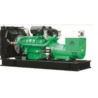 Automatic 1620KW Small Diesel Generator Direct Injection With Double Air Cleaner for sale