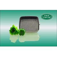 Buy cheap Bakeware Non-stick Water Based Coatings Black Low Friction from Wholesalers