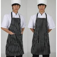 Wholesale 2012 Fashion Chef Uniform (No. 4) from china suppliers