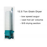 Wholesale Thin Drying Layer Rice Grain Dryer / Corn Drying Equipment Easy Operate from china suppliers