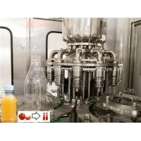 Wholesale Durable Juice Bottle Filling Machine Concentrate Fruit Juice Production Complete Line from china suppliers